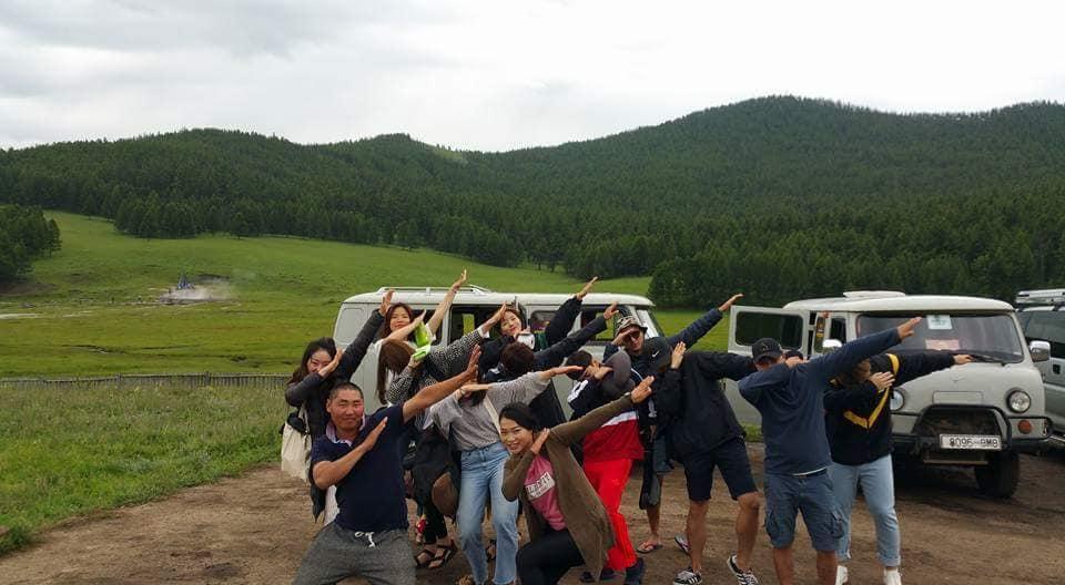 Hot spring Mongolia
