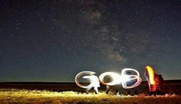 Mongolian clear sky