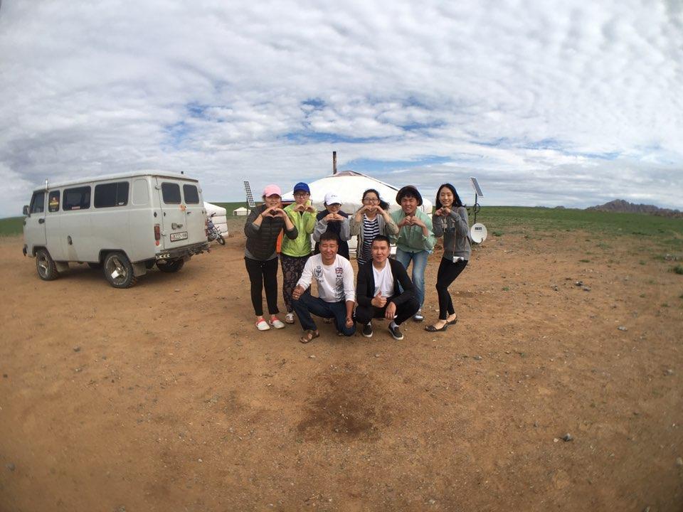 Visit to nomad