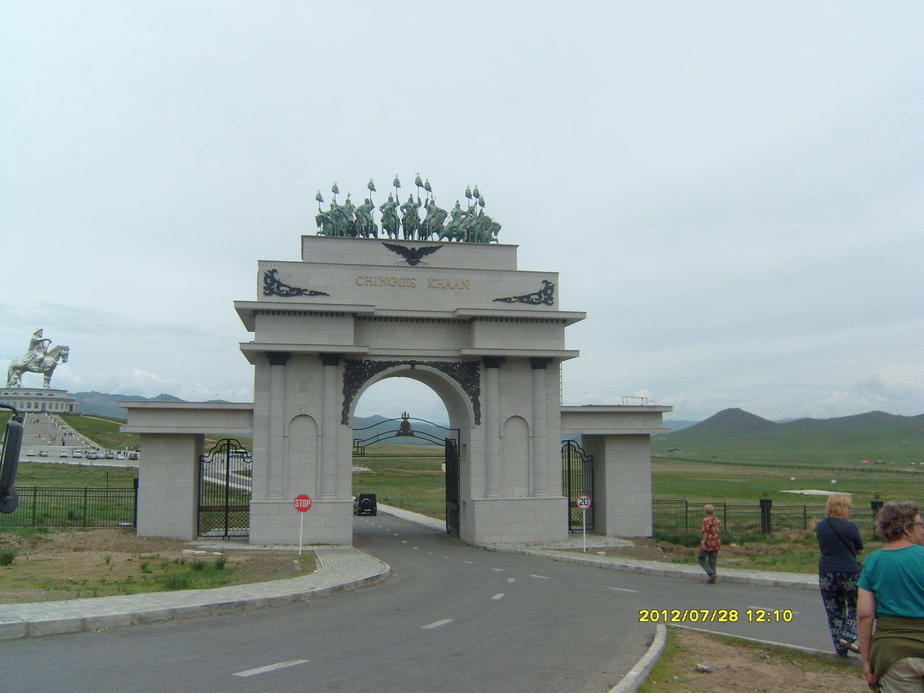 National park Mongolia